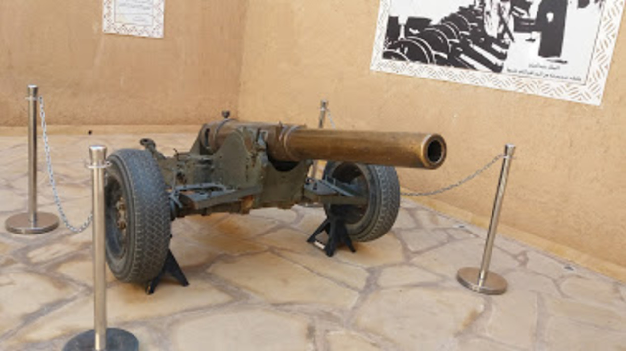 Masmak Fort Cannon